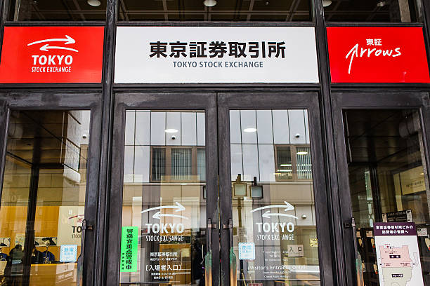 Sign and entrance of the Tokyo Stock Exchange Tokyo, Japan - February 6, 2014: Sign and entrance of the Tokyo Stock Exchange in Tokyo, Japan. fx network stock pictures, royalty-free photos & images