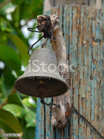 Bronze - Alloy, Chain - Object, Light - Natural Phenomenon, Metal, Reflection