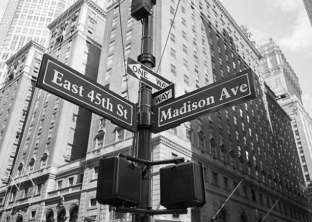 Sign for East 45th and Madison Avenue stock photo