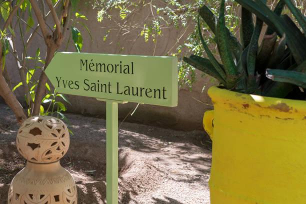 Sign for Yves Saint Laurent Memorial in Marrakesh stock photo