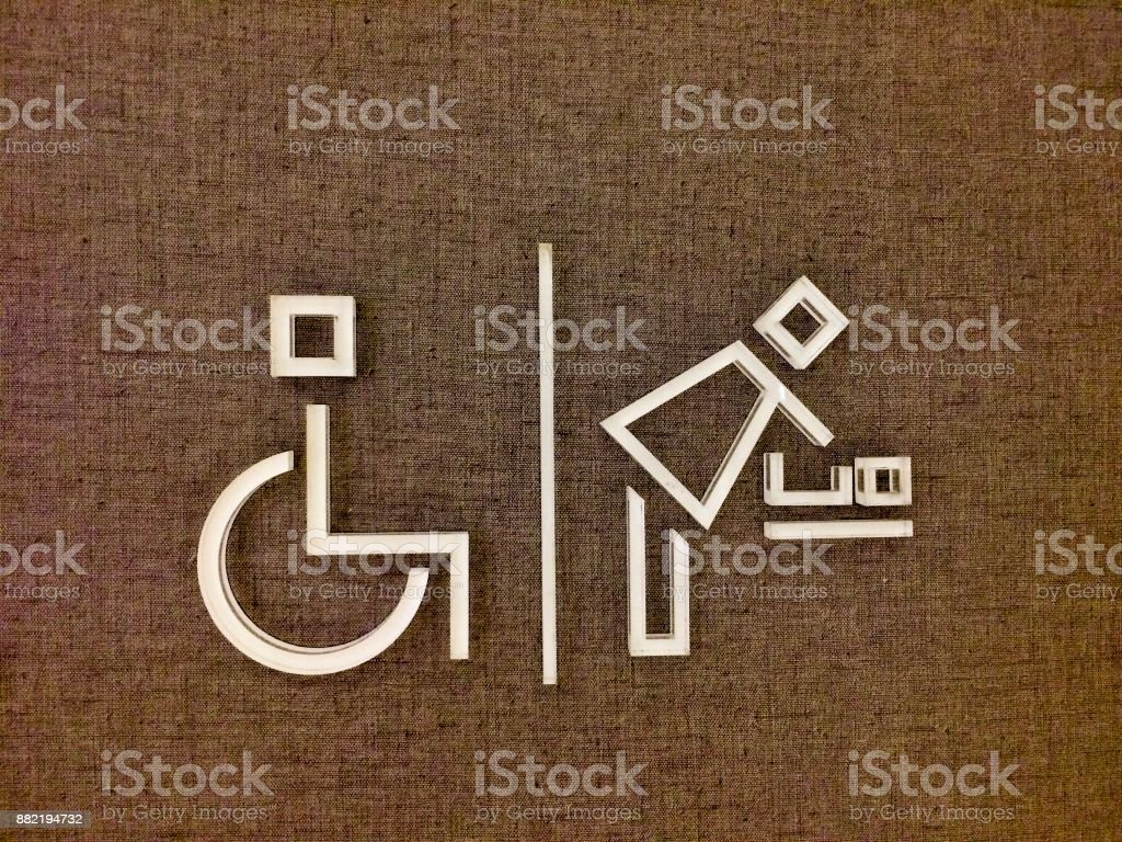 WC Schilder, Handicap, die Silhouette mit Mutter und Baby auf braunem Hintergrund – Foto