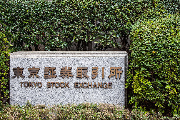 Sign in front of the Tokyo Stock Exchange Tokyo, Japan - February 6, 2014: The Sign made of stone in front of the Tokyo Stock Exchange in Tokyo, Japan. fx network stock pictures, royalty-free photos & images