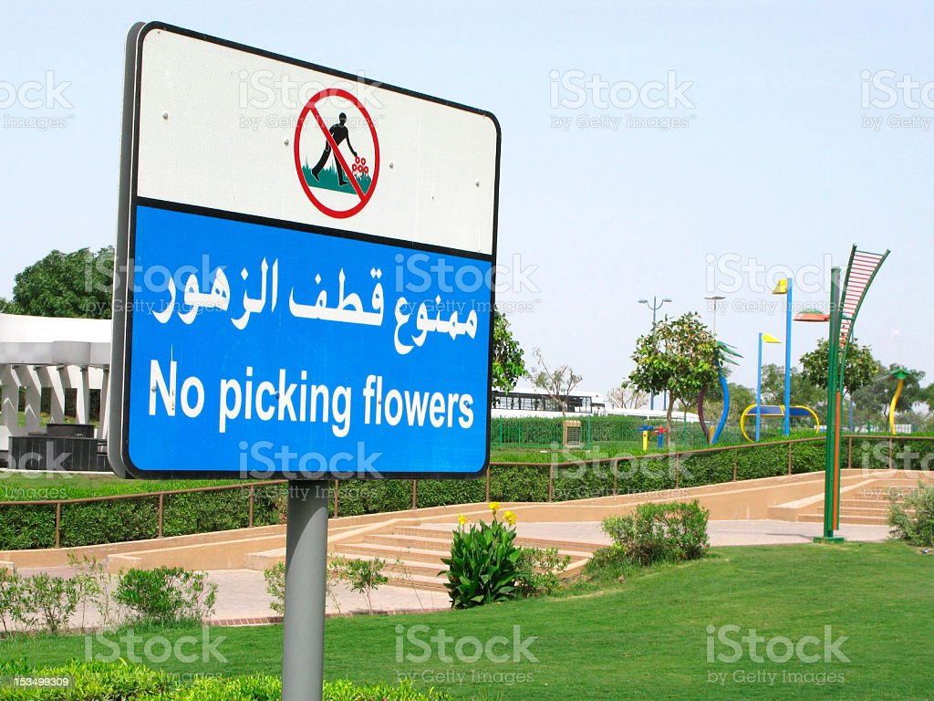 Sign in Park royalty-free stock photo
