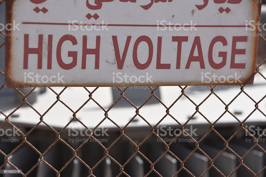 sign of high voltage foto stock royalty-free