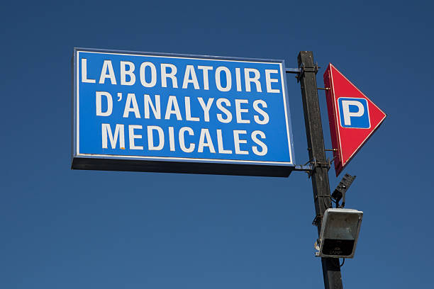 Sign of laboratory at medical center in french Laboratoire medical Sign of laboratory at medical center in french Laboratoire medical laboratoire stock pictures, royalty-free photos & images