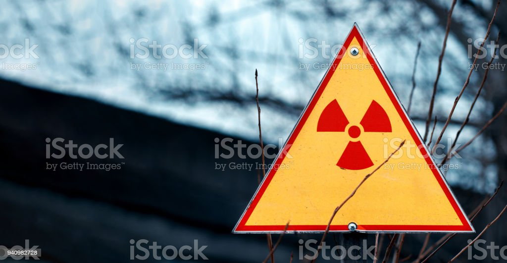 Sign of radiation hazard against radioactive waste, picture with a place for your text, copy space, your text here stock photo