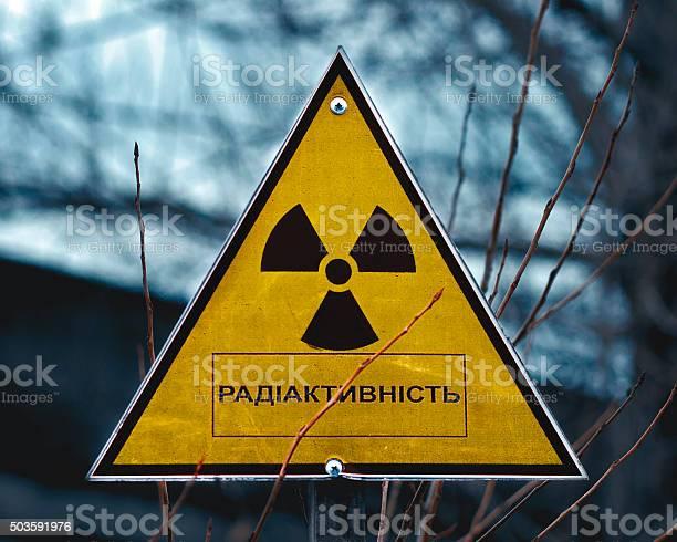 Sign of radioactivity picture id503591976?b=1&k=6&m=503591976&s=612x612&h=06l2nob1sibexza0h logf05ufxtdbsho5emrzhj4no=