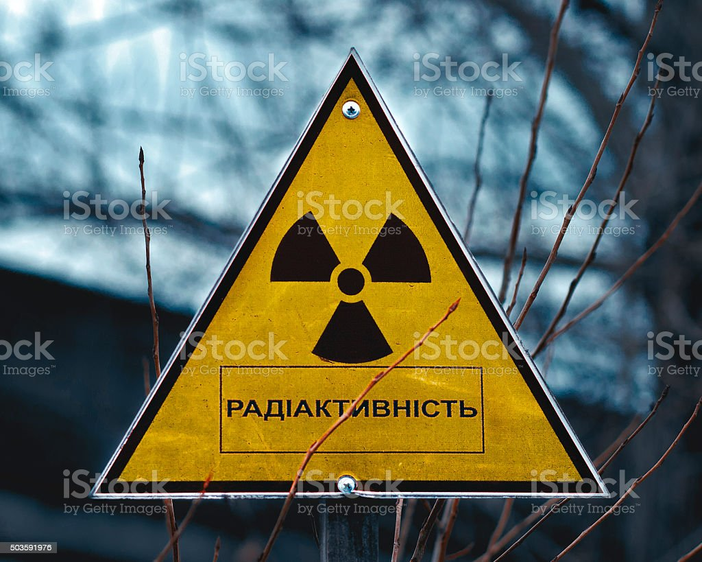 Sign of radioactivity stock photo