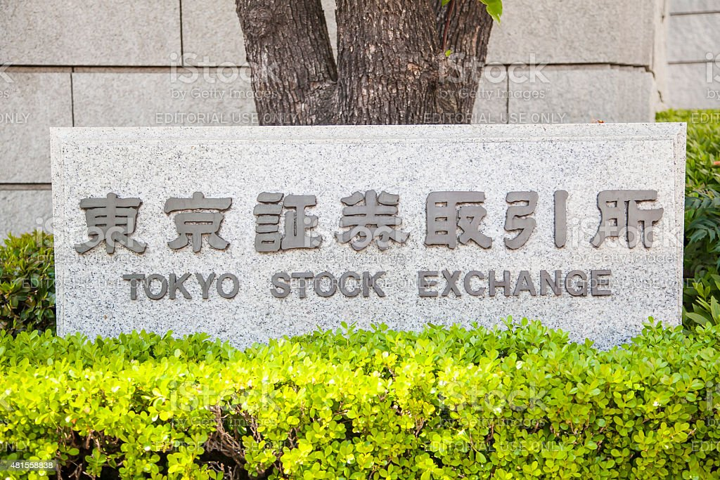 Sign of the Tokyo Stock Exchange stock photo