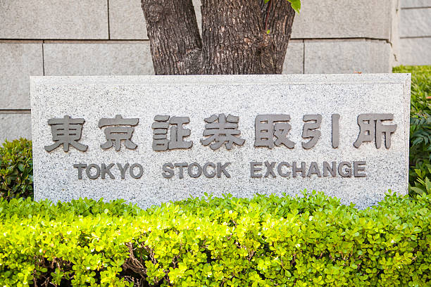 Sign of the Tokyo Stock Exchange Tokyo, Japan - April 23, 2015: Sign of the Tokyo Stock Exchange in Tokyo, Japan. fx network stock pictures, royalty-free photos & images