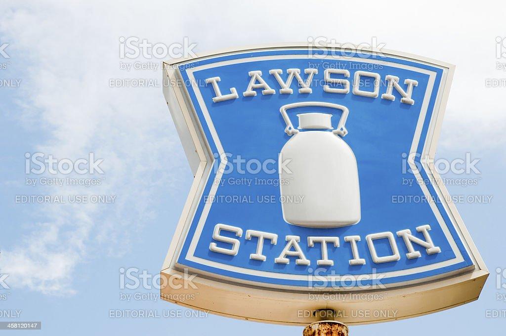 LAWSON sign stock photo