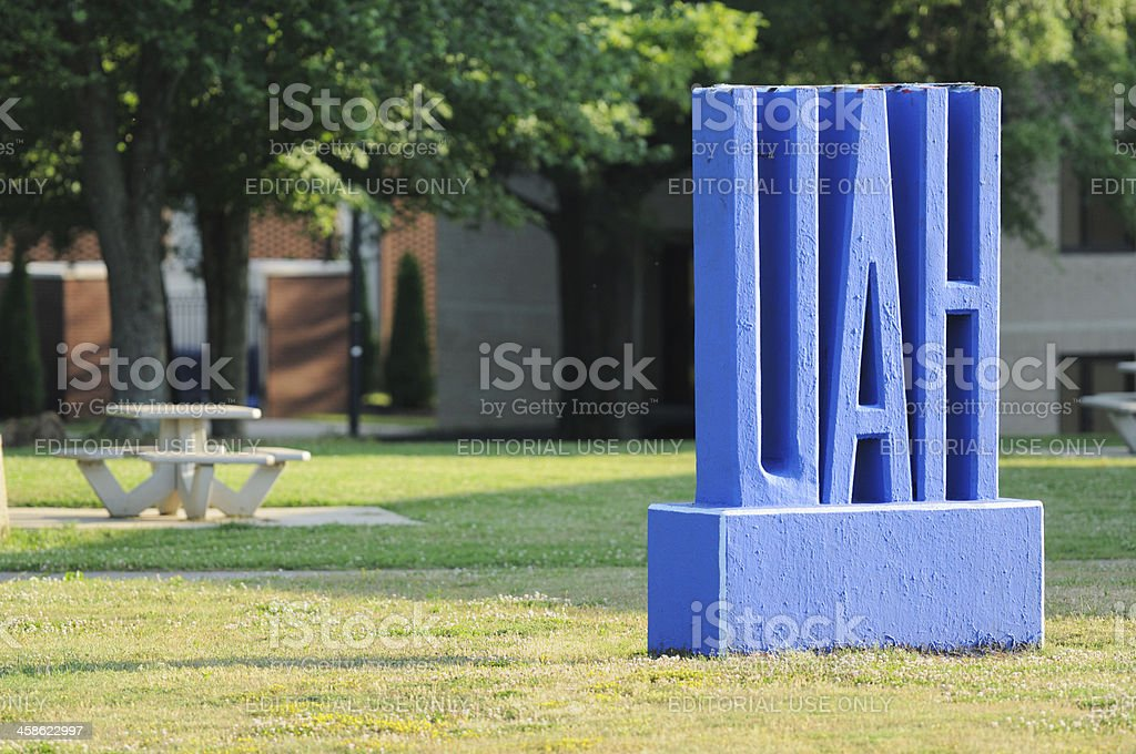 UAH Sign stock photo