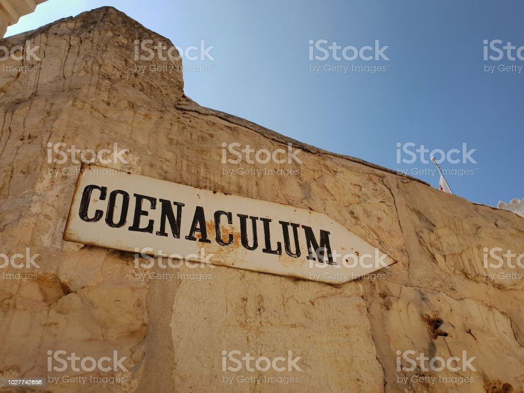 Firme hacia la Abadía de la Dormición (iglesia del Cenáculo) en el Monte de Sión, Israel. - foto de stock