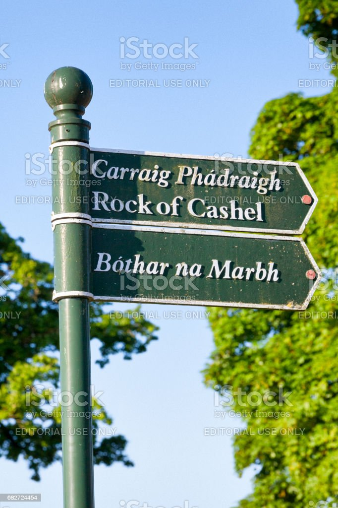 Sign pointing to the Rock of Cashel stock photo
