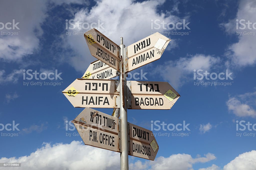 Sign Post at Golan Heights in Israel stock photo