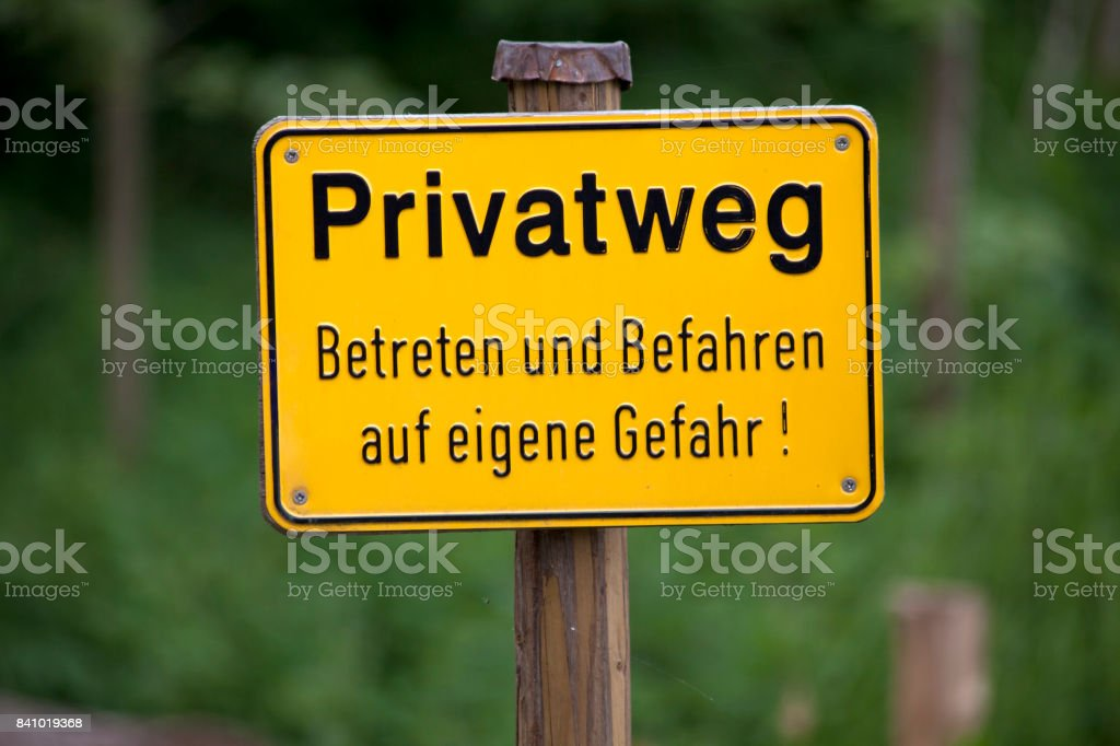 Schild Privat Deutsch stock photo