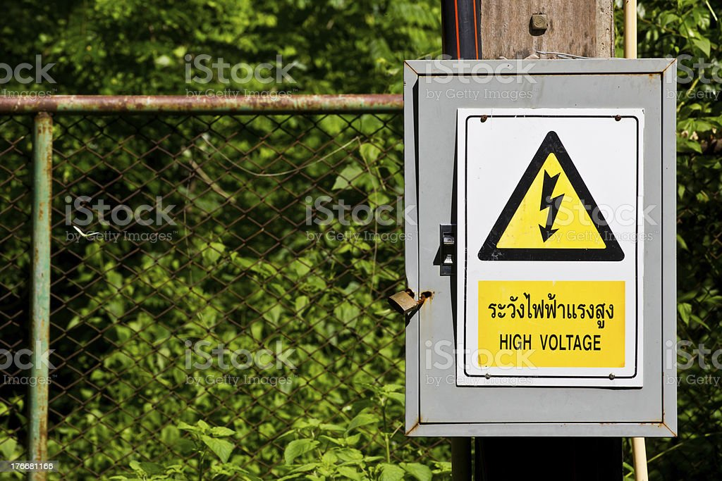 sign warns the high voltage royalty-free stock photo
