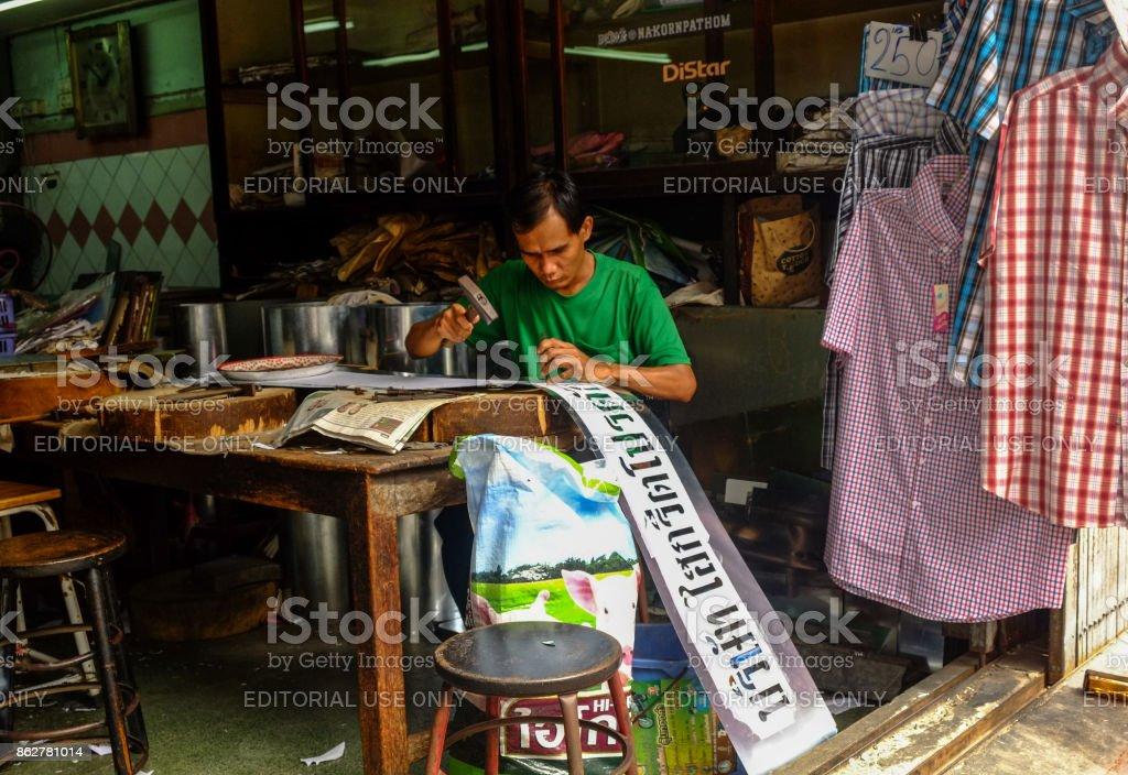 Sign Writer at Work, Bangkok, Thailand stock photo
