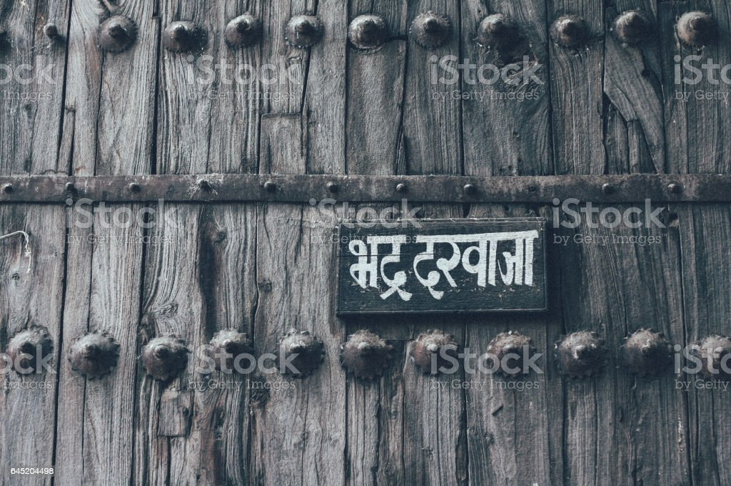 Signage In Gujarati Written On The Outside Door Of Bhadra Fort Old