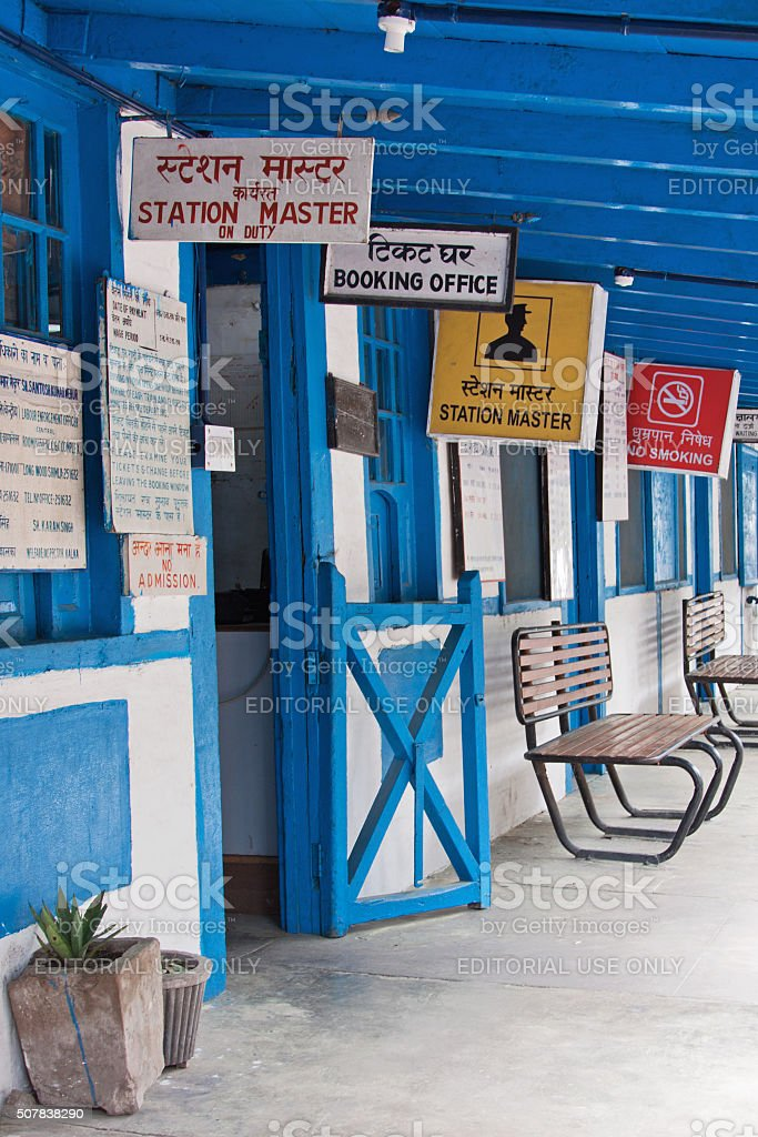 Signage in Hindi and English on an Indian railway station stock photo