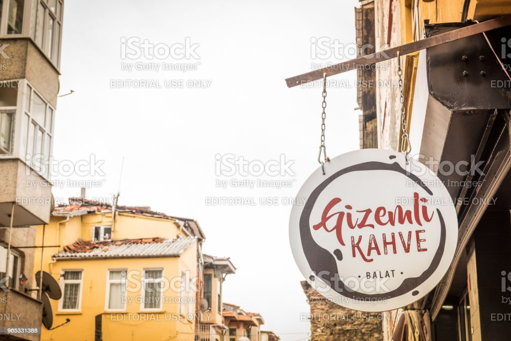 signage on a building with classical architecture.Photo vintage signboard royalty-free stock photo