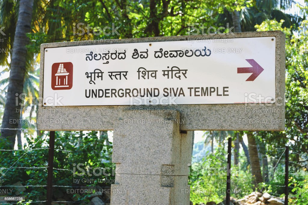 Signpost about Underground Shiva Temple in Hampi, India stock photo