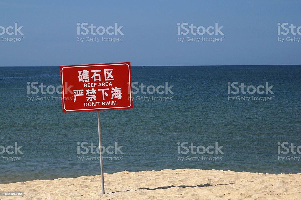 Signpost at the beach royalty-free stock photo