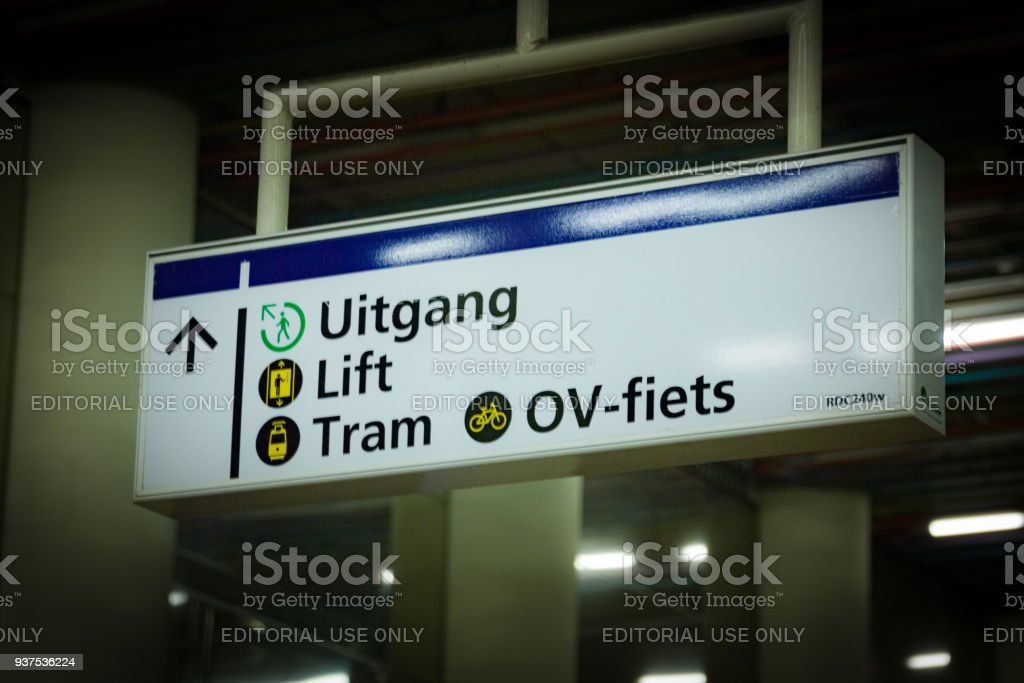 Signpost At The Rotterdam Subway Stock Photo More Pictures Of