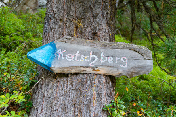 Signpost to Katschberg, small town and mountain in the Austrian Alps stock photo