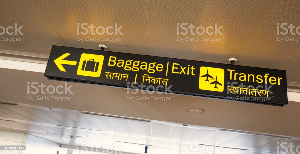 signs at the airport stock photo