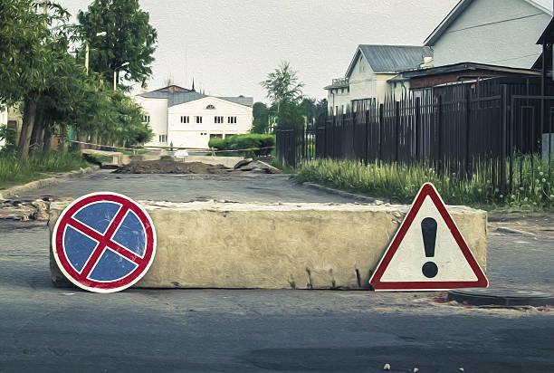 Signs of road repair. stock photo
