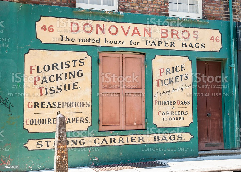 Signwritten wall 46 Gun Street, Spitalfields, London stock photo
