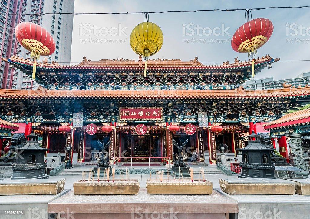 Sik Sik Yuen Wong Tai Sin Temple Kowloon Hong Kong stock photo