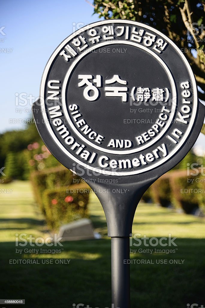 Silence and Respect Sign of the UN Memorial Cemetery royalty-free stock photo
