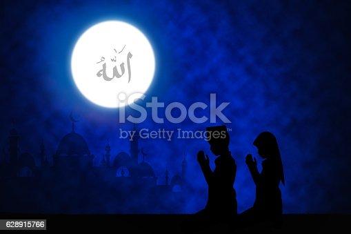 istock Silhouette of boy praying . 628915766