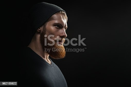 istock Silhouette of young bearded man hipster 962155622