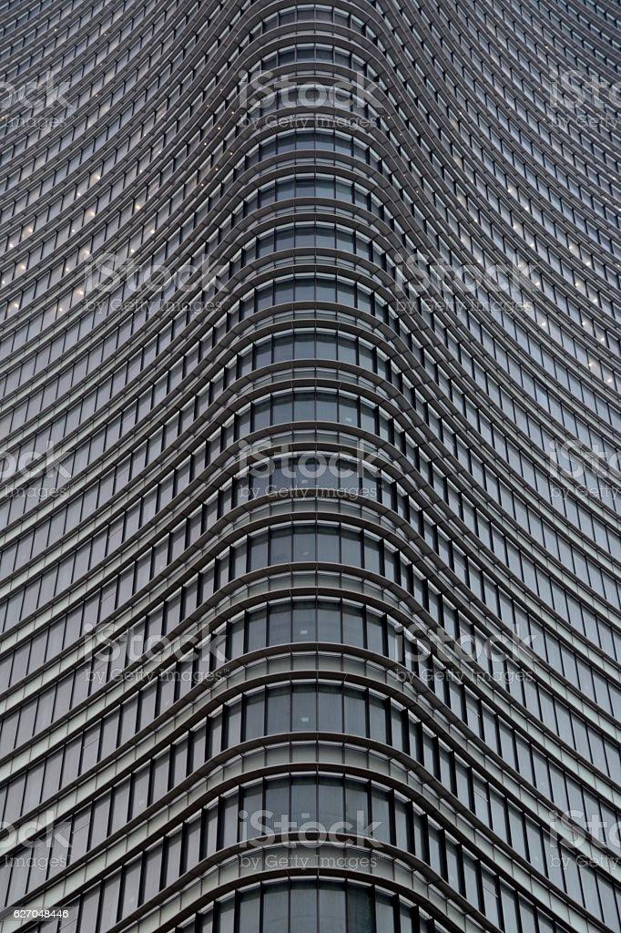 Sinar Mas Center skyscraper architecture, Shanghai stock photo