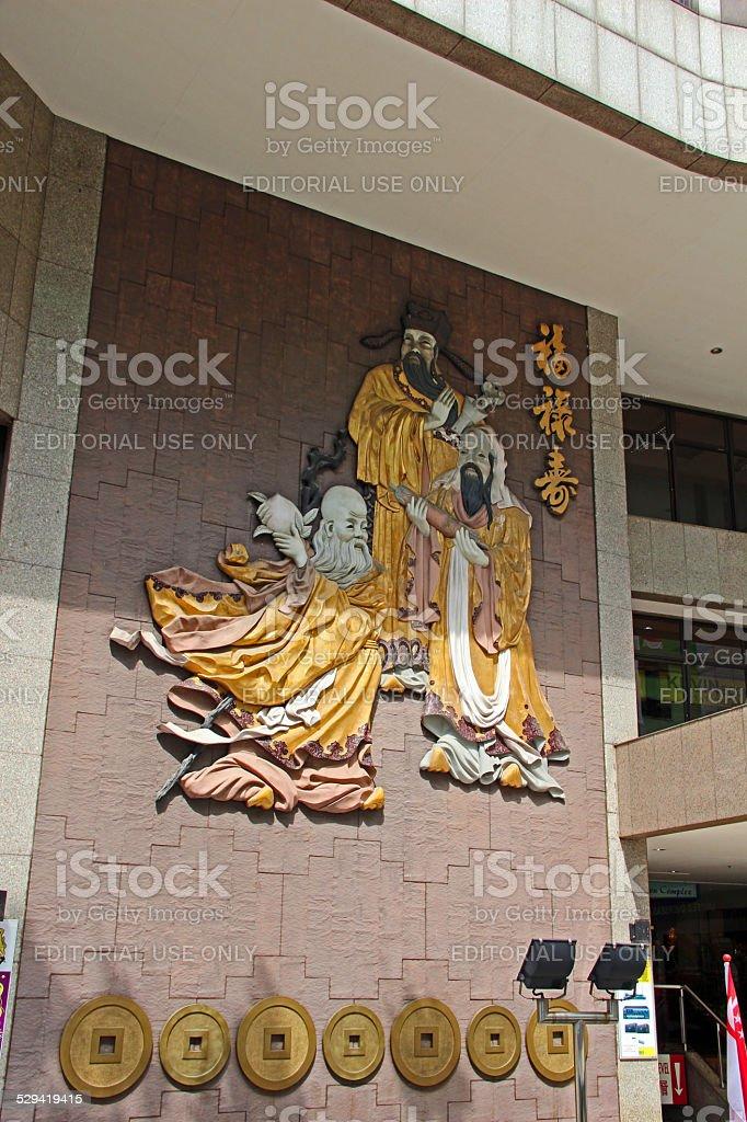 Singapore: Fu Lu Shou Complex stock photo