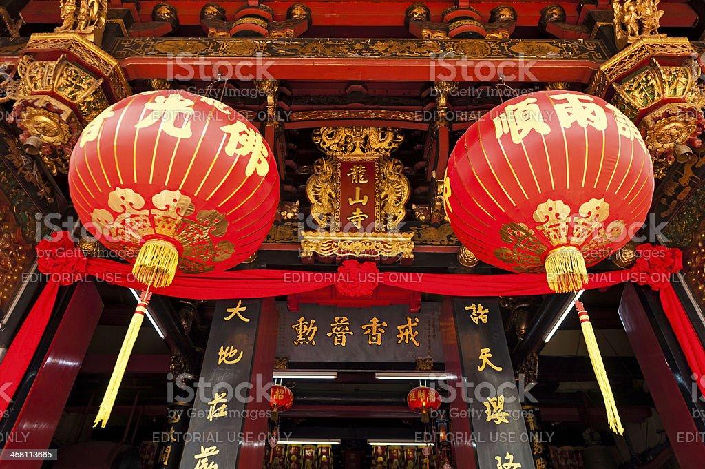 Singapore Leong San sich buddhistische Tempel – Foto