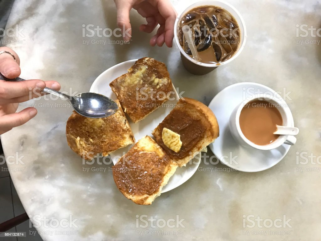 Singapore style breakfast, afternoon tea royalty-free stock photo