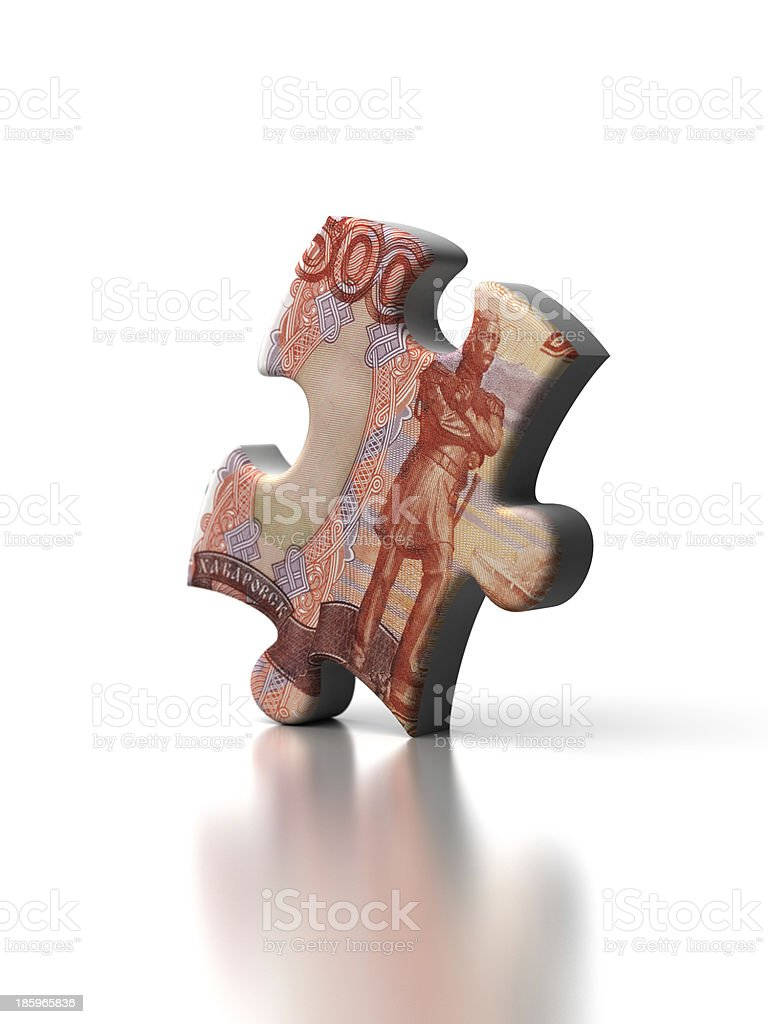 Single Ruble Puzzle royalty-free stock photo