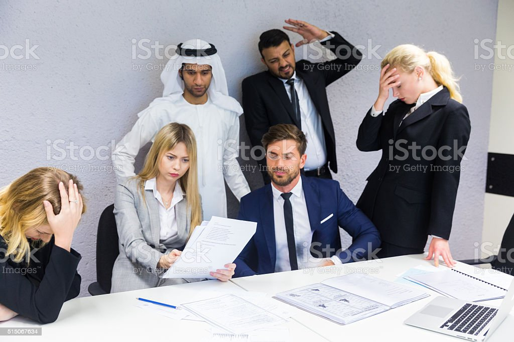 Situation Room stock photo