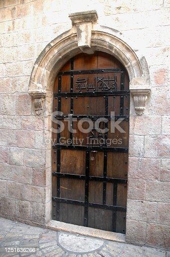 istock Sixth Station of the Cross, Via Dolorosa 1251636266