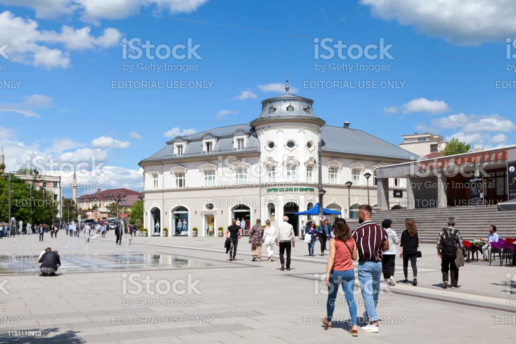Skanderbeg square in Pristina stock photo