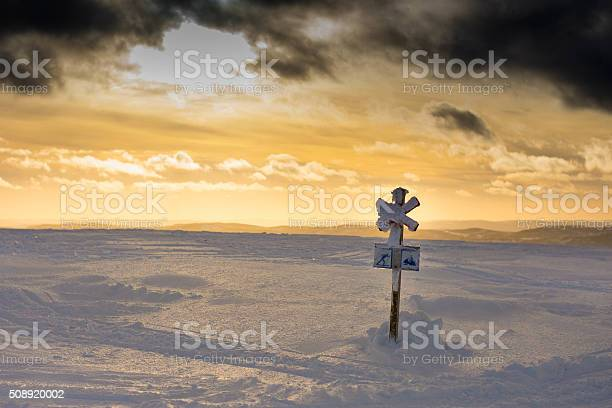 Ski And Snowmobile Track Stock Photo - Download Image Now