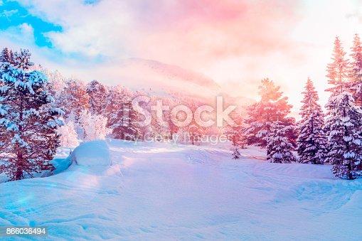 istock Ski Centre, Stryn (norway) sunrise 866036494
