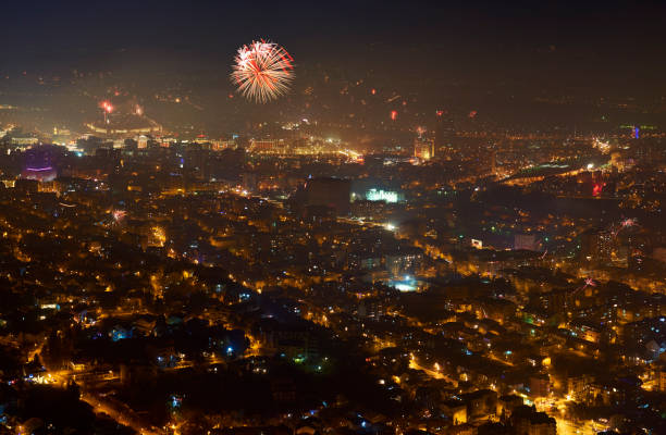 Skopje city at New Year Eve stock photo