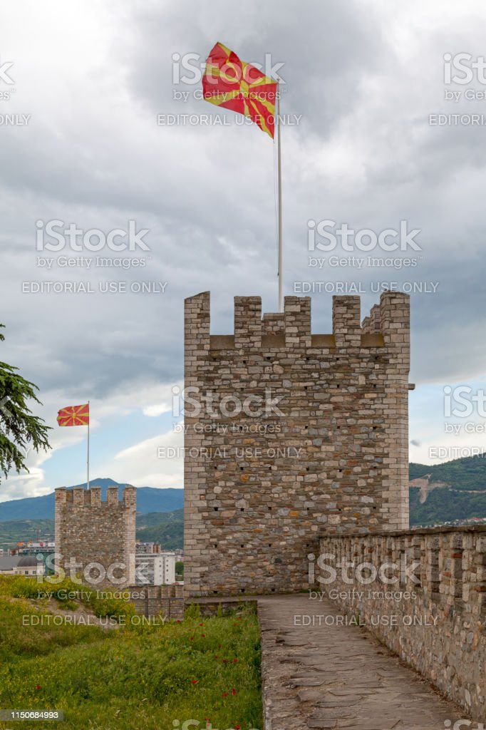 Skopje Fortress stock photo