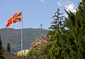 Macedonian Flag with the view of Mount Vodno