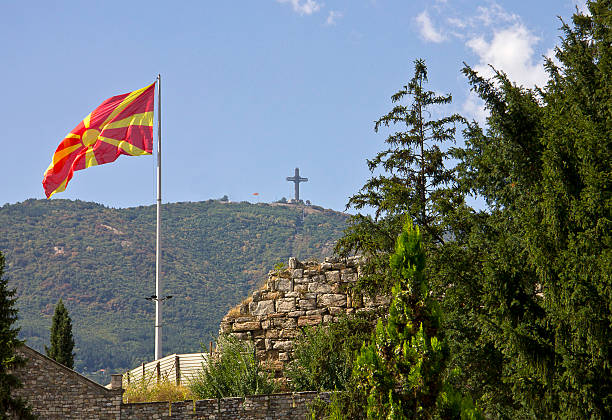 skopje macedonia - üsküp stok fotoğraflar ve resimler